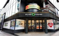 CJ Olive Young kicks off IPO process