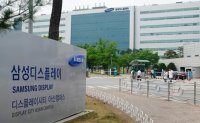 Samsung Display considers continued production of LCD panels due to surging demand