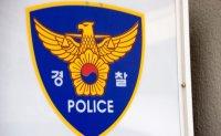 Chinese diplomat caught drunk driving in Gwangju