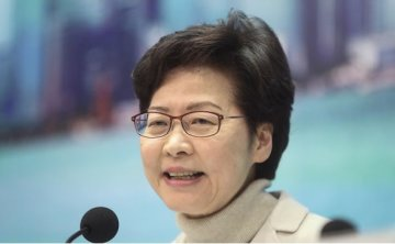 Hong Kong leader Carrie Lam to visit Beijing to discuss national security law