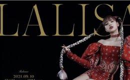 Lisa's solo debut 'Lalisa' lands on Billboard's Hot 100 chart