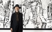 Park Dae-sung, master of ink-and-wash paintings with creative modern touch