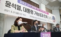 Scholars launch group in support of former top prosecutor
