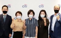 Citibank Korea helps corporate clients adopt ESG standards