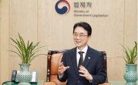 'Symposium established Korea as leading legislative country'