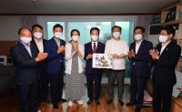 Couple in Uiryeong County has 9th baby