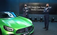 Mercedes-Benz opens AMG Seoul to boost recognition of high-performance brand