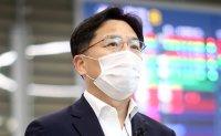 S. Korean nuclear envoy returns home from U.S. visit