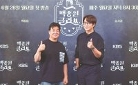 Paik Jong-won teaches hansik to foreign nationals on new KBS 2 show