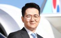 Hanjin chairman calls Cho Hyun-ah coalition 'hastily built soil'