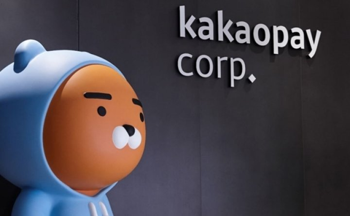 Can Kakao Pay bring new blood to securities industry?