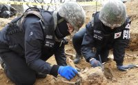 Korea begins war remains excavation work at another DMZ battlefield site