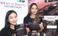 LG Uplus to launch Nvidia's cloud gaming service on 5G