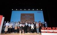 'Splinters,' 'Kim Min-young of the Report Card' win big at 22nd Jeonju film festival