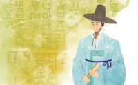 Later-borns more likely to succeed in Joseon