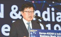 KITA holds business week to strengthen ties with ASEAN countries
