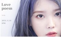 IU reveals another teaser photo