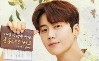 Kim Seon-ho to star in tvN's new drama 'Hometown Cha-Cha-Cha'