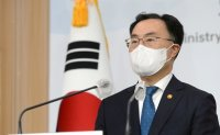 Korea set to launch 'vaccine council' with US