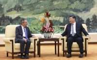 Harvard language program relocates from China to Taiwan