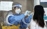 New cases over 700 for 2nd day; wider Seoul on alert over upsurge
