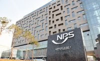 More foreigners turn to NPS for annuity