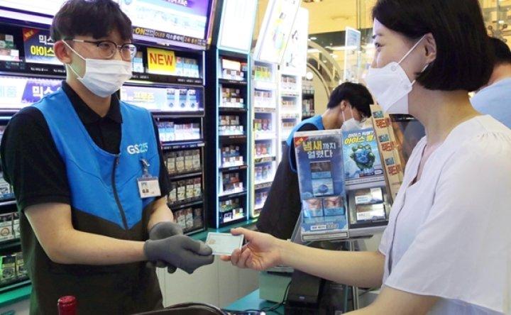 Employment rate of North Korean defectors drops 3.8 percent last year amid pandemic: ministry