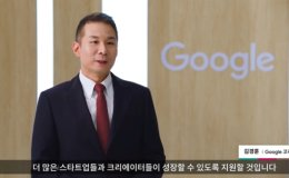 Google seeks to clean up corporate image after sanctions