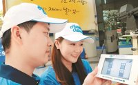 Hyundai Oilbank develops oil leak detection system