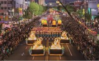 Lantern lighting fest likely to be listed as UNESCO intangible cultural heritage
