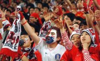 Ready to go crazy? Major cities to host street cheering for Taeguk Warriors
