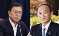 Still 'uncertain' whether Moon will visit Japan: Cheong Wa Dae