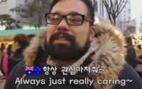한국 여자와 사귀어본 외국남자들의 반응