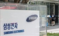Samsung Electronics' market presence at lowest in 23 months