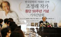 Bad blood brewing: Two authors at odds over Korea's colonial past