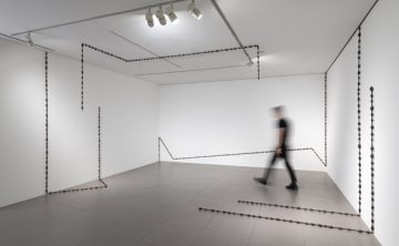 Gallery Hyundai celebrates 50th anniversary with experimental artists