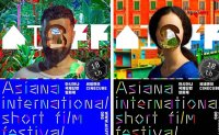 Dropped by sponsors, indie short film festivals cancel annual events