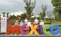 Mexican Embassy wraps up month of events in celebration of 200th anniversary of independence