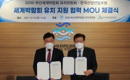 Support for 2030 Busan expo bid