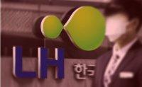 Investigators raid Sejong agency in land speculation case