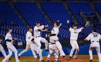 Japan beat United States to win Olympic baseball gold