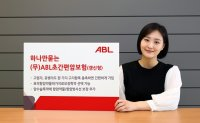 ABL Life Insurance lowers barriers for cancer coverage