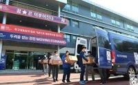 Postponement puts Korean football players' Olympic status in doubt