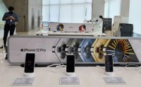 LG Electronics begins iDevice sales at its brand stores