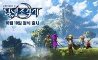 Kakao Games to launch 'Legendary Moonlight Sculptor' Oct. 10