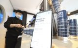 KT to help businesses expand AI customer service calls