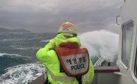 3 missing as fishing boat capsizes near Geoje Island