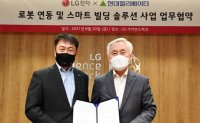 LG Electronics, Hyundai Elevator to collaborate on robots, smart buildings