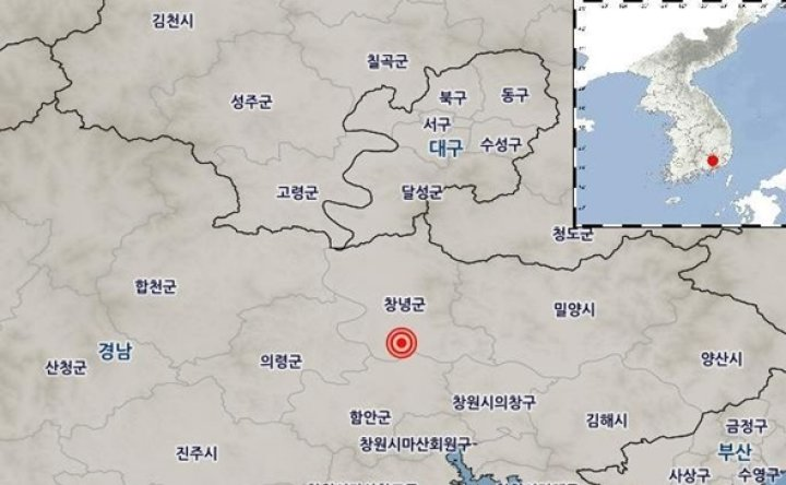 2.6 magnitude quake hits Korea's southeastern region: KMA