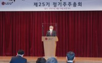 LG Uplus pledges to secure funds for fresh growth